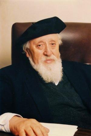 Profesor Reuven Feuerstein